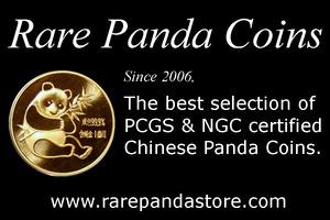 Rare Panda Numismaster ad 1 900x600 copy